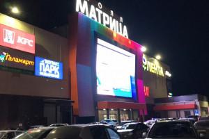 Открытие нового магазина в Молл Матрица на Баранова!