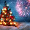 Салюты и фейерверки для Нового года>