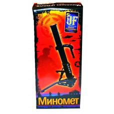 Миномет JF0008 Одиночный салют